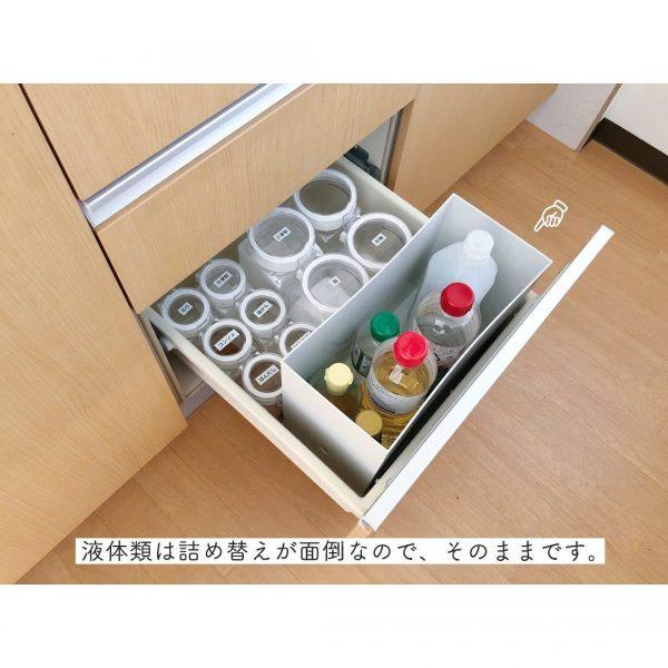 調味料 収納アイデア6