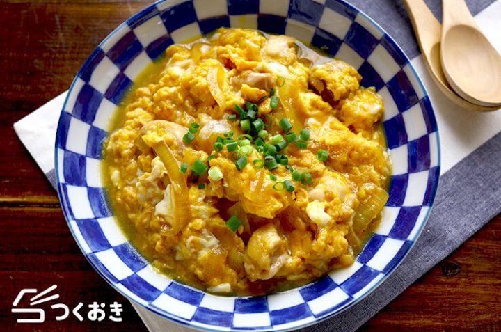 朝食のメインに!鶏肉とたまねぎの卵とじ