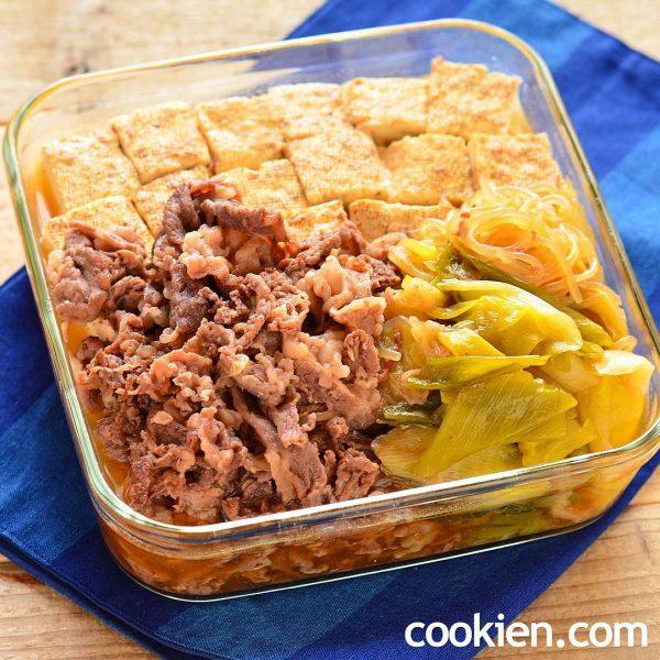 牛肉の簡単常備菜レシピ《煮込み》2
