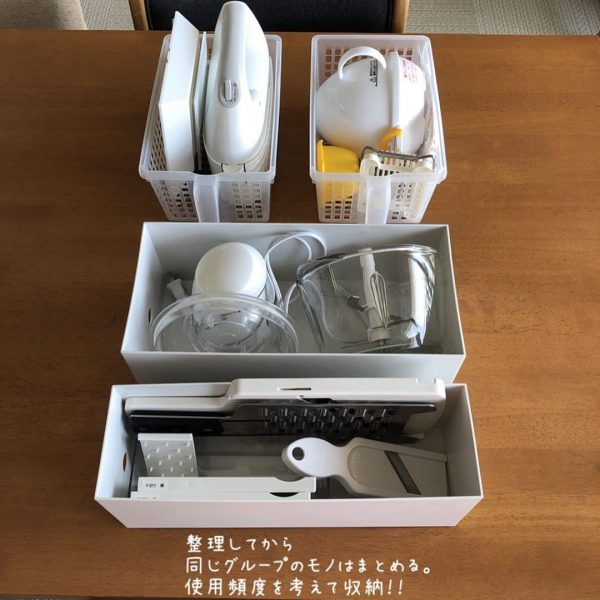 キッチンツール 収納4