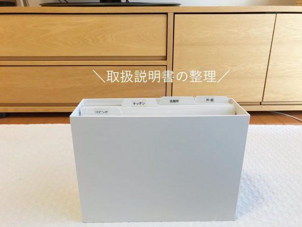 無印良品 ファイルボックス4