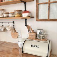 生活感を隠してキッチンをすっきり化♡おすすめ《ブレッドケース》10選