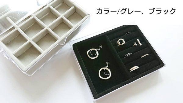 キャンドゥ 新商品2
