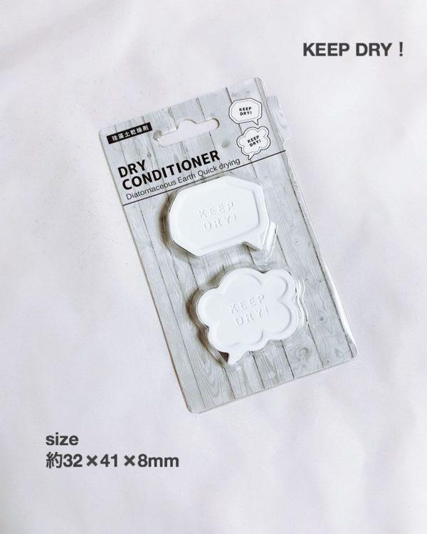 キャンドゥ 新商品11