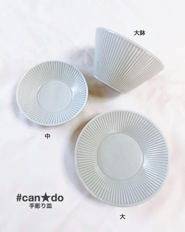 キャンドゥ 新商品10