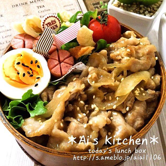 人気レシピ!豚の生姜焼き丼弁当