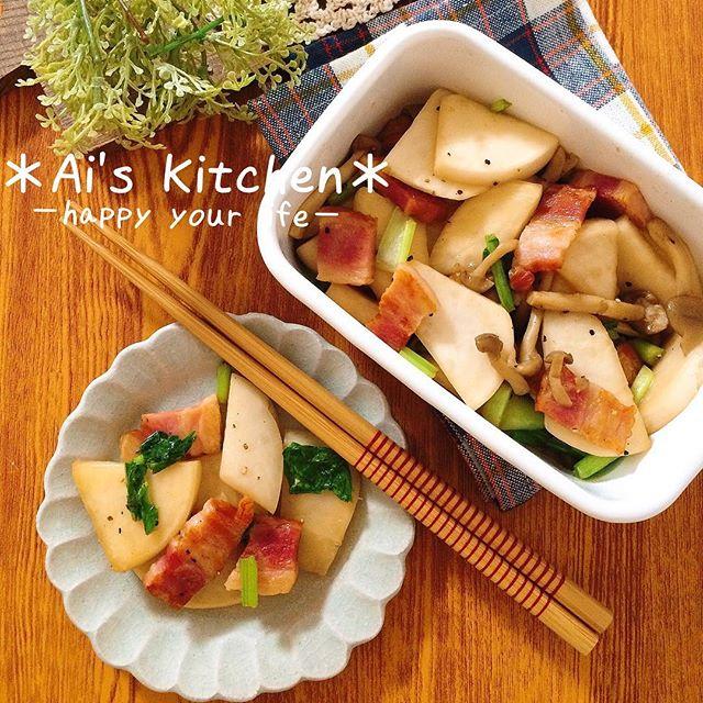 かぶの美味しい簡単人気レシピ☆お弁当4