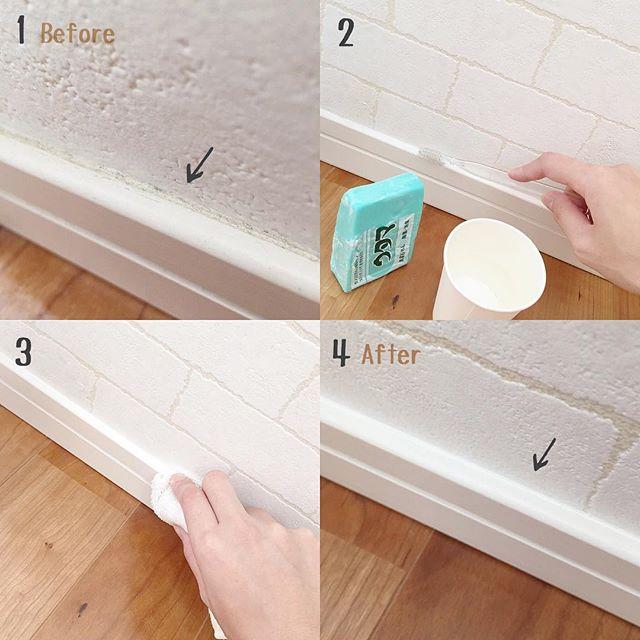 固形石鹸ならでは!壁の掃除での使い方