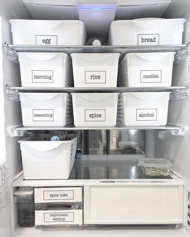 冷蔵庫内の収納9