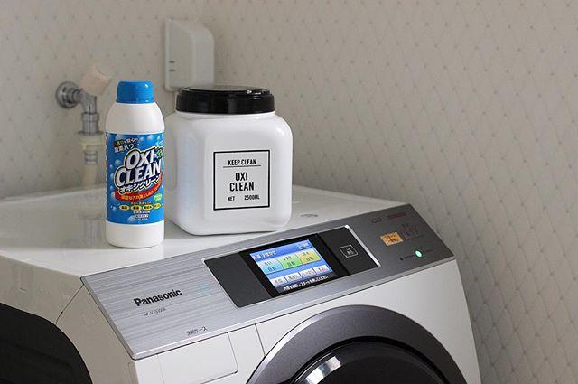 オキシクリーンの便利な使い方《洗濯》