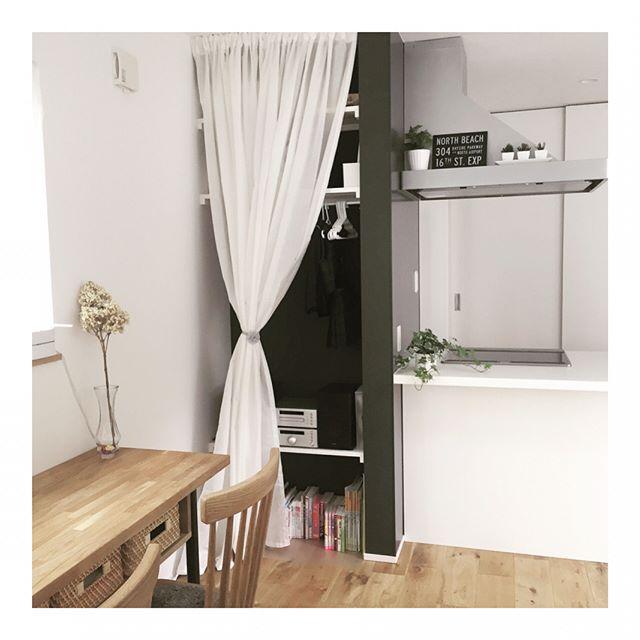 キッチンの目隠しアイデア3
