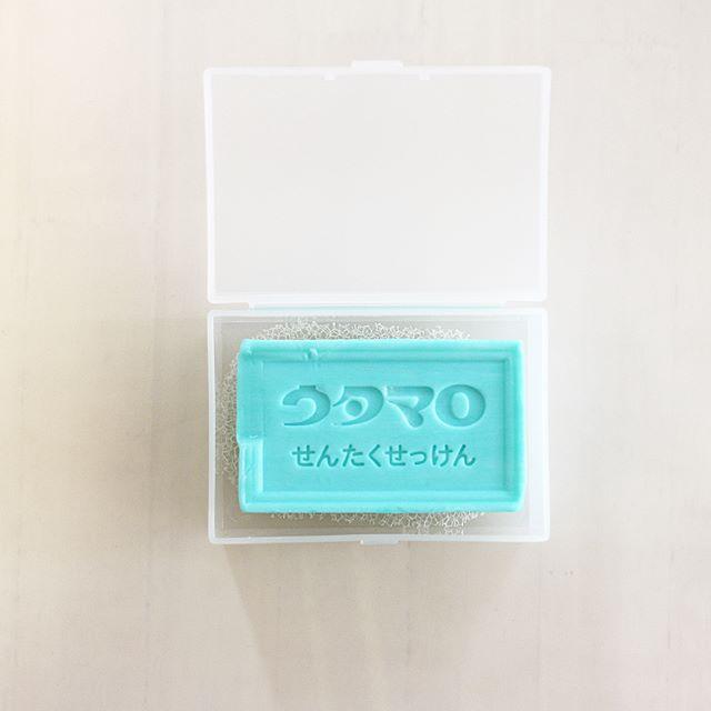 ウタマロ石鹸の緑色は洗濯に便利なサイン