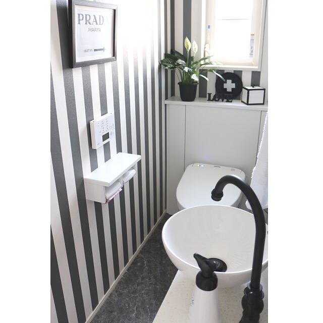 トイレの目隠しに使えるアイテム4