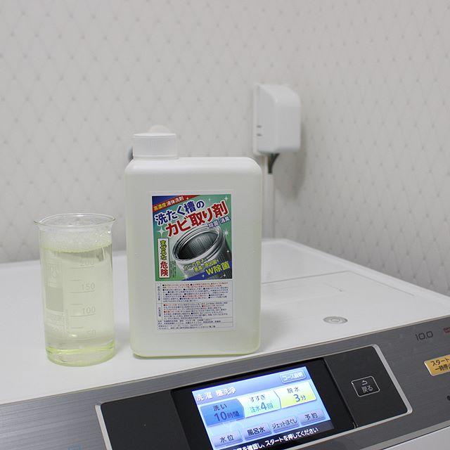 洗たく槽のカビ取り剤(ビーワン)