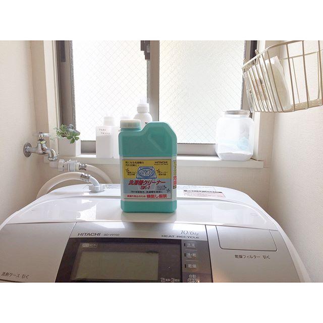 洗濯槽クリーナー(日立)