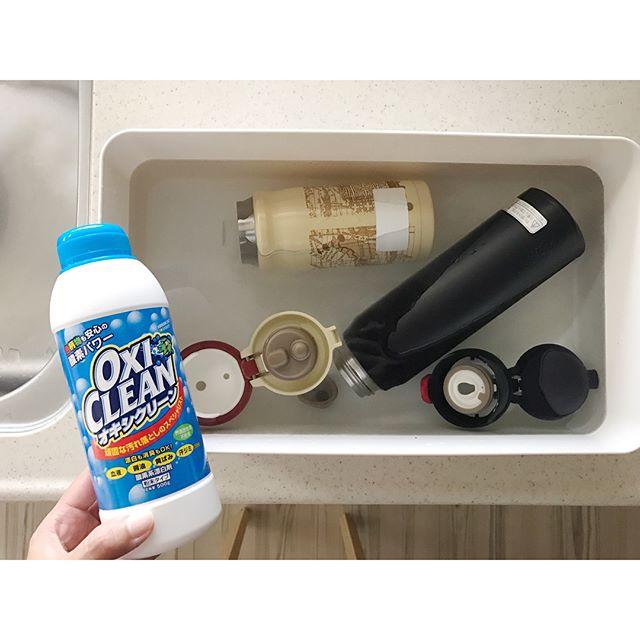 オキシクリーンの便利な使い方《漂白・除菌》