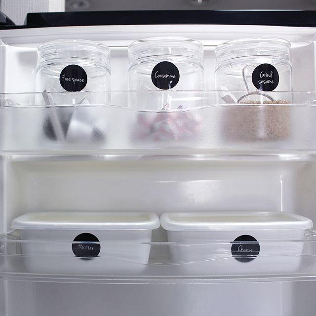 冷蔵庫内の収納4