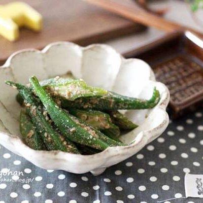 前日に作り置きのお弁当レシピ☆副菜10