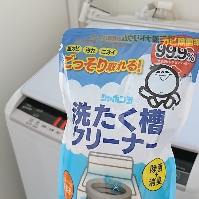 洗たく槽クリーナー(シャボン玉石けん)