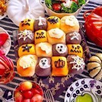 ハロウィンパーティー料理のレシピ特集!みんな喜ぶ簡単可愛いメニューをご紹介♪