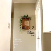 【連載】簡単DIYアイテムで壁をデコレーションしよう♪