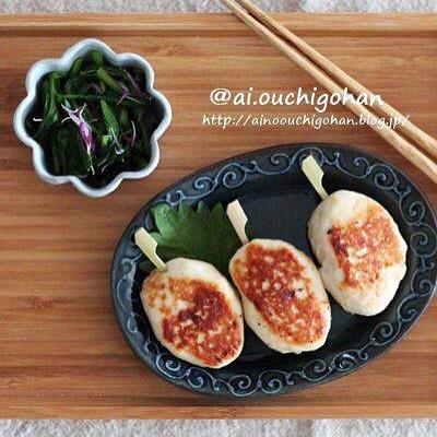 麹の使い道で人気のおすすめレシピ☆主菜3