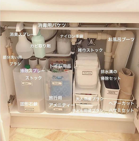 洗面所の収納棚《洗剤》3