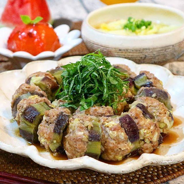 秋の肉料理!美味しいなすのミルフィーユ餃子
