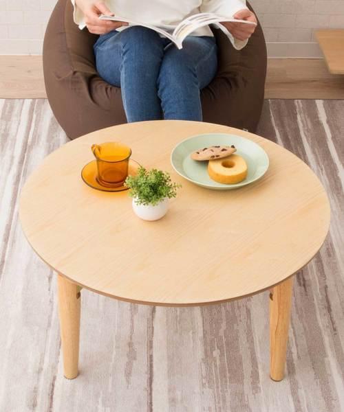 [EMOOR] 小ぶりのテーブル 円形 Sサイズ