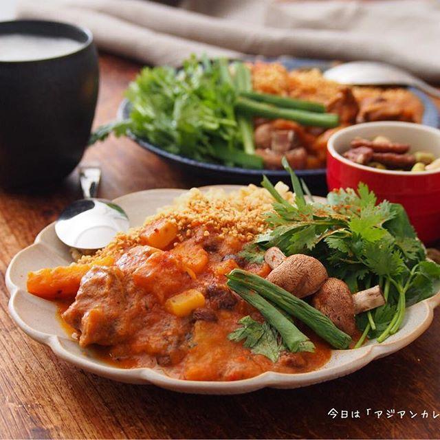 簡単なエスニックレシピ!アジアンカレー