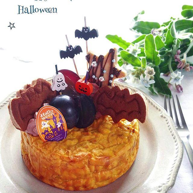 ハロウィンのお菓子☆手作りレシピ《ケーキ》5