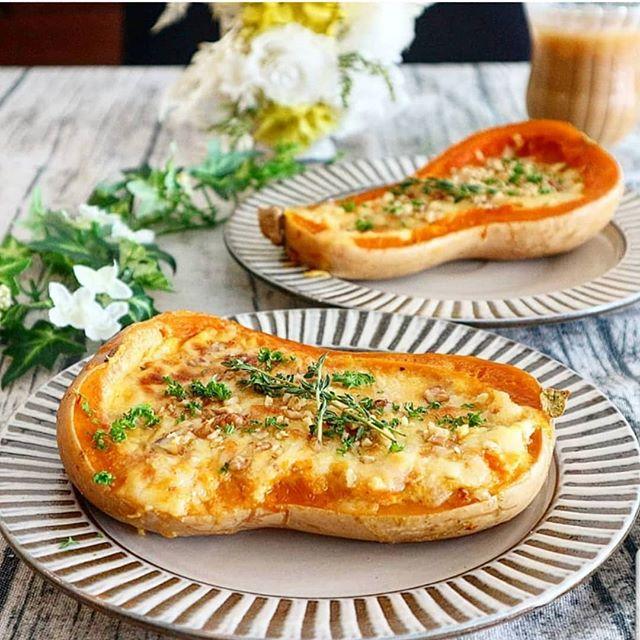 おしゃれ料理!バターナッツかぼちゃグラタン