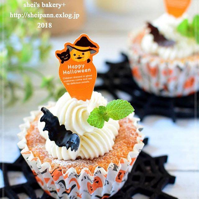 ハロウィンの可愛い手作りケーキ☆カップ系5