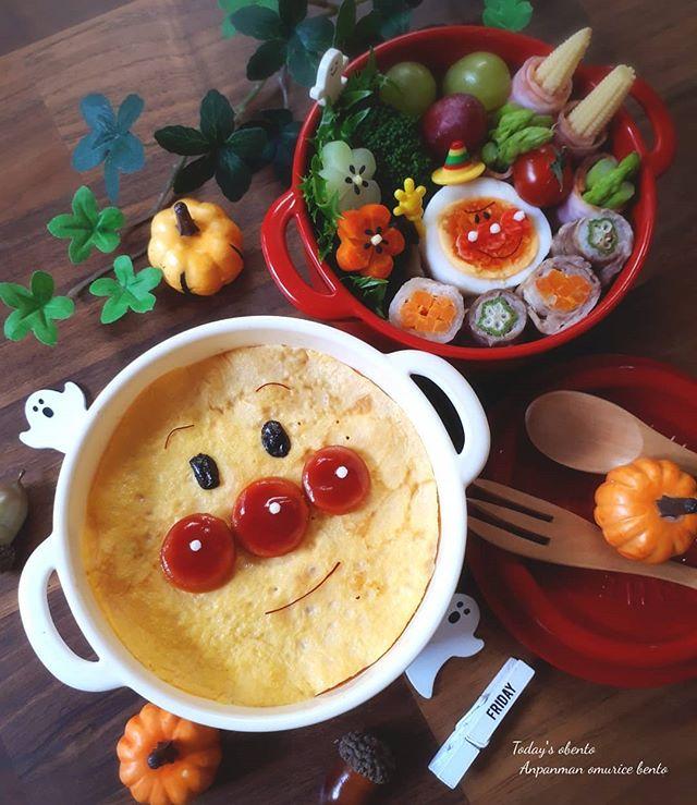 タッパーのお弁当でおしゃれなレシピ☆主食7