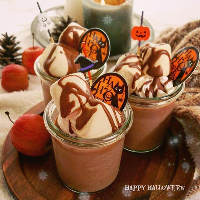 ハロウィンのお菓子☆手作りレシピ《冷たいスイーツ》2