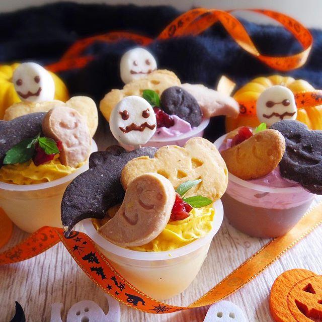 かぼちゃの簡単なお菓子レシピ☆おもてなし10