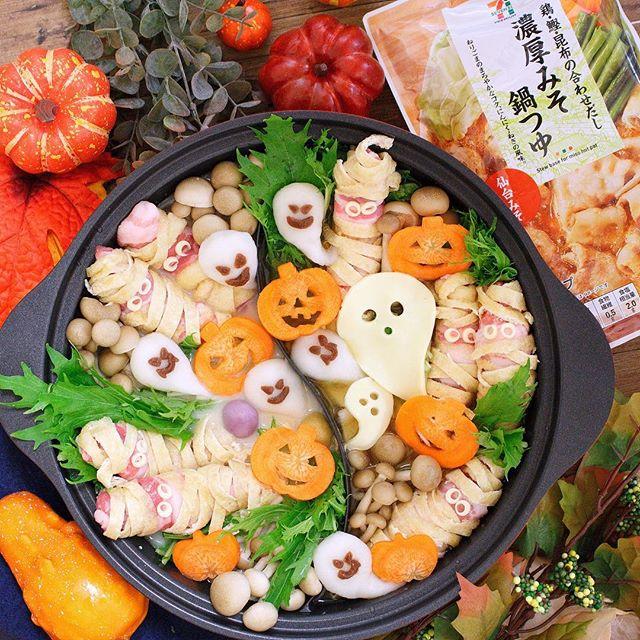 ハロウィンパーティーに可愛い鍋料理