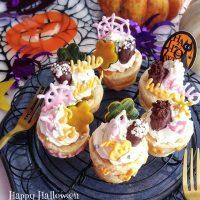 手作りハロウィンケーキのレシピ特集!可愛くて子供も喜ぶ絶品スイーツを作ろう♪