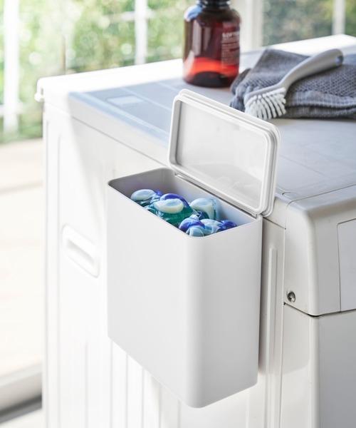マグネット式の洗剤ボールストッカー