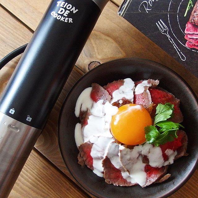 美味しい卵かけご飯の作り方24