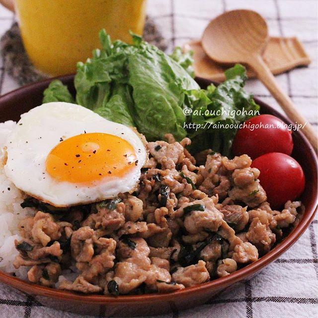 ズボラ飯レシピ6