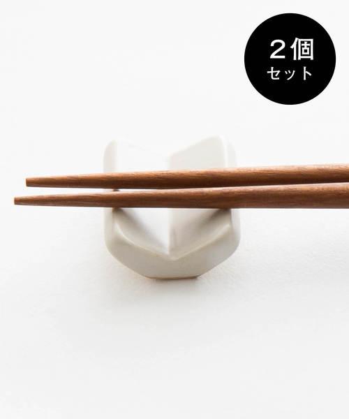折り紙のようなシンプルな陶器