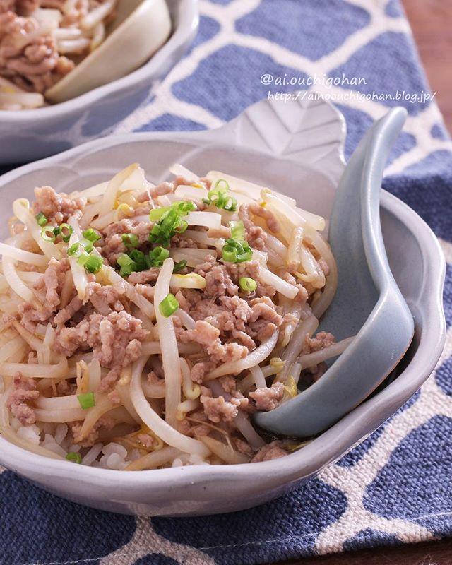 ズボラ飯レシピ7