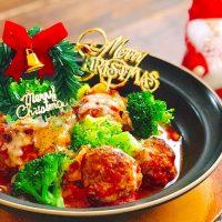 クリスマスの手作りディナー特集!簡単なのに豪華なメニューでお家パーティー♪