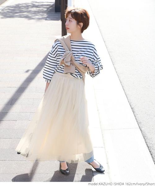 [coca] 長さ選べる上品カラーチュールスカート(SHORT)