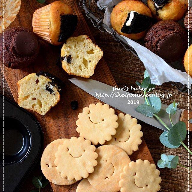 バターを使わない美味しいお菓子☆おやつ2