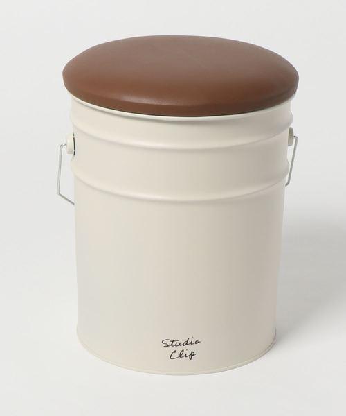 [studio CLIP] ドラム缶収納スツール