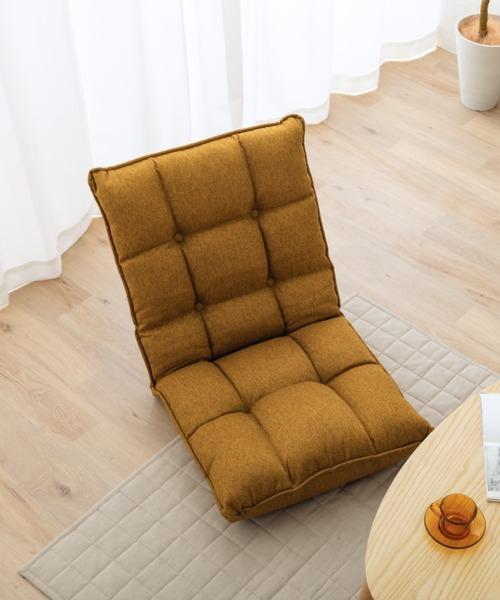 [EMOOR] ボリューム座椅子 Fluffy(フラッフィ)