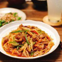 中華におすすめの豚肉レシピ特集!しっかり食べたい時に人気のメニューをご紹介