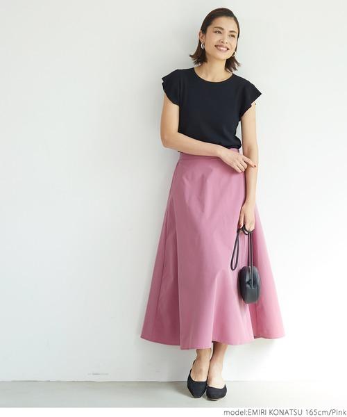 [coca] ハリ感ミモレ丈スカート